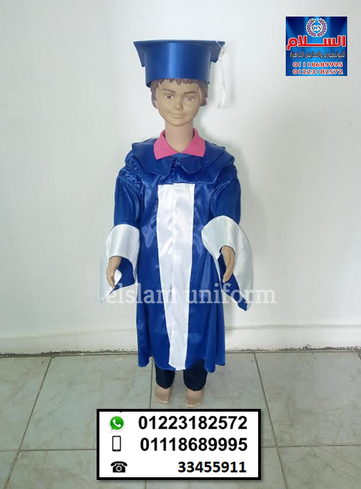 graduation gown and cap